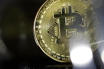 Bitcoin-Knüller: Erstes Land der Welt macht Kryptowährung zum gesetzlichen Zahlungsmittel!