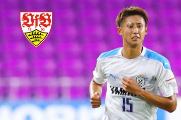 Hiroki Ito kommt: VfB verpflichtet japanischen Innenverteidiger