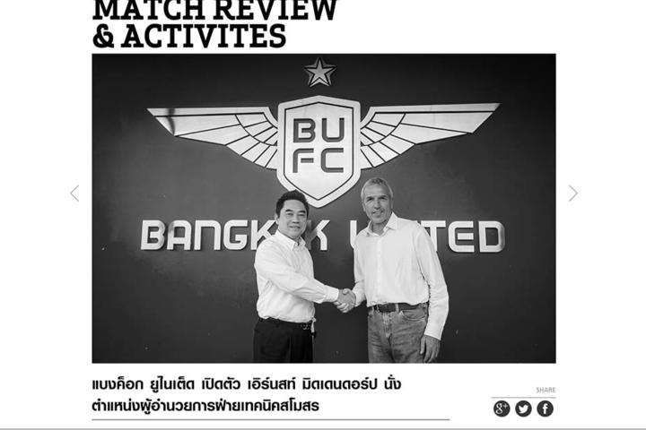 Am 1. Dezember machte Bangkok United die Verpflichtung Middendorps offiziell.