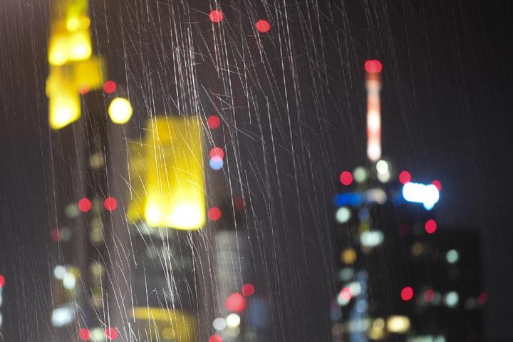 Auch in Frankfurt ist Regen gemeldet.