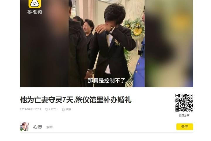 Xu Shinan hält seine Tränen nicht mehr zurück.