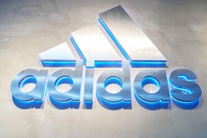 Thomas Rabe zieht in den Aufsichtsrat von Adidas ein. (Symbolbild)