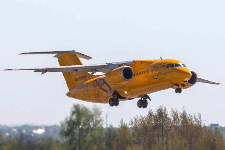 Insgesamt kamen 71 Menschen an Bord der Maschine des Typs An-148 ums Leben. (Archivbild)