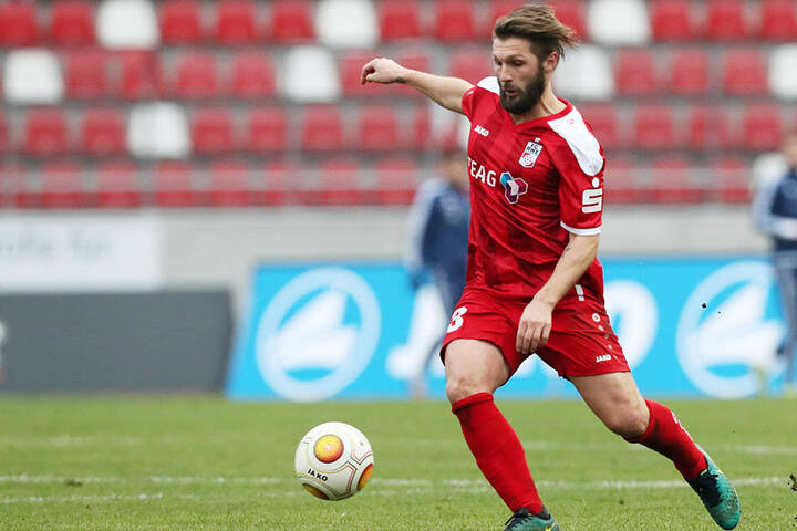 In der kommenden Saison spielt der Mittelfeld-Akteur für den FSV Mainz 05 II.