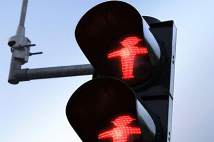 Stopp: Bei Rot bleibe stehen.