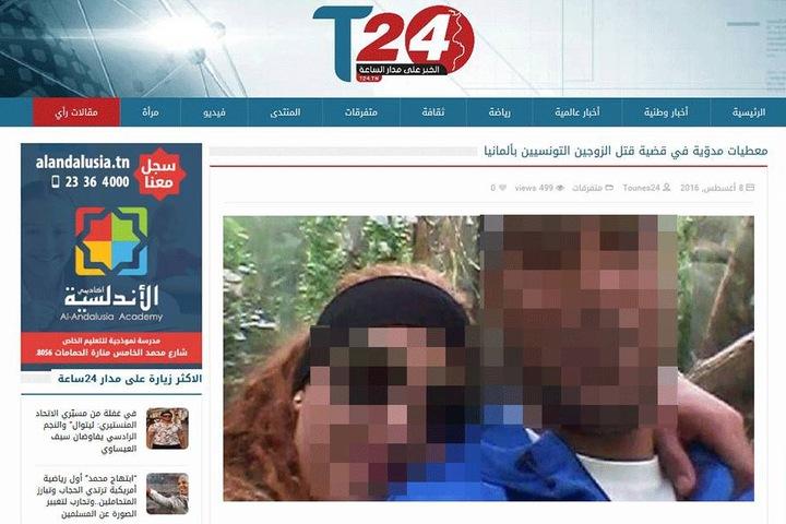 Tunesische Medien vermuten, dass der Mörder von den Gold- und Geldvorräten der beiden wusste.