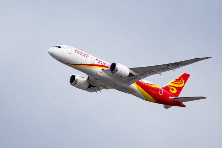 Die Fluggesellschaft Hainan hat alle Flüge gestrichen.