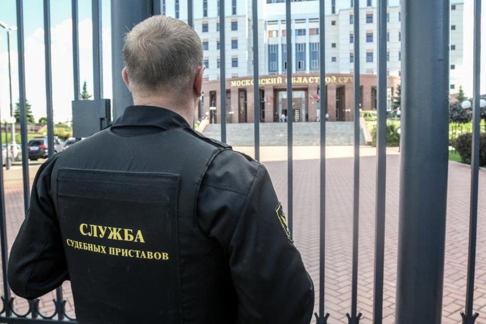 Im Moskauer Gericht wurden am Dienstag drei Menschen getötet.