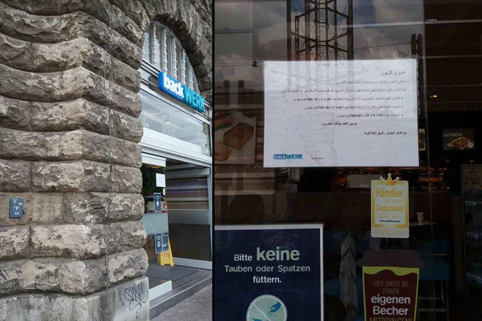 In dem Backshop in der Nikolaistraße herrschen anscheinend strenge Regeln für arabische Gäste.