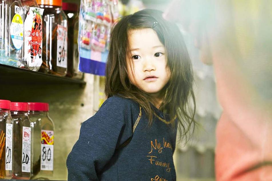 Yuri (Sasaki Miyu)