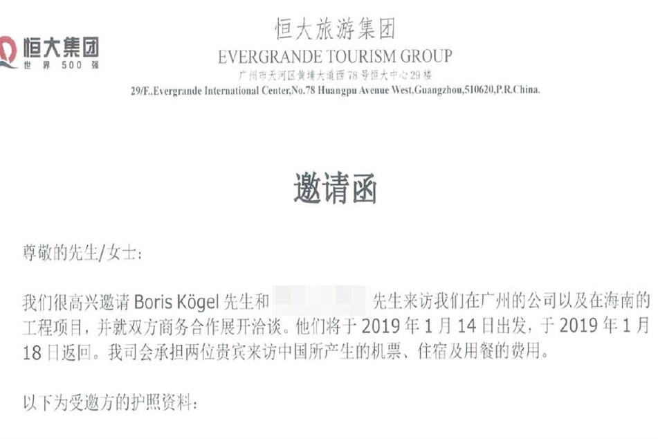 Diese Einladung aus China bekam Restaurant-Chef Kögel.
