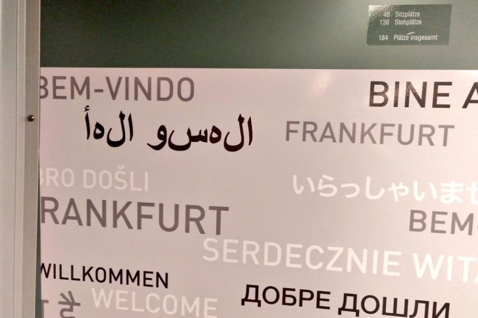"""Bei der Übersetzung von """"Herzlich Willkommen"""" ins Arabische ist einiges schiefgegangen."""