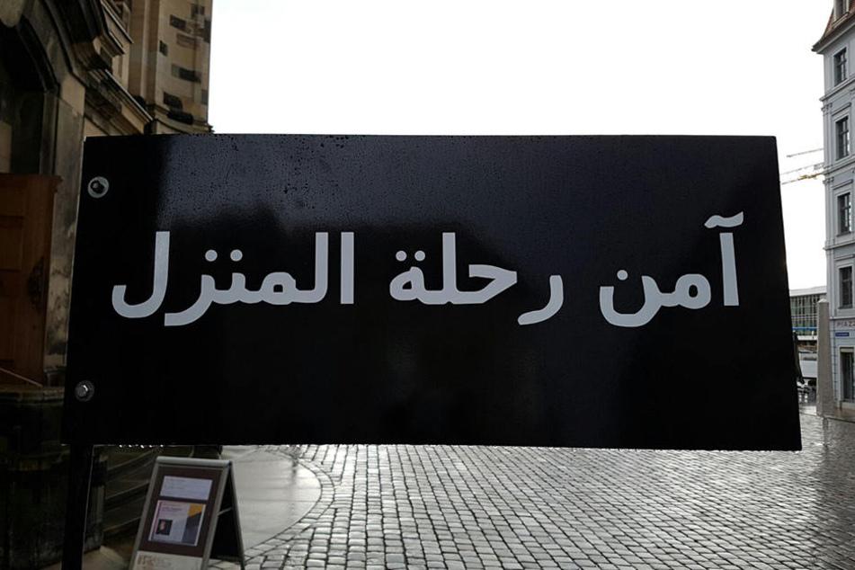 Ein Schild mit arabischen Schriftzeichen krönt die Fahrrad-Installation.