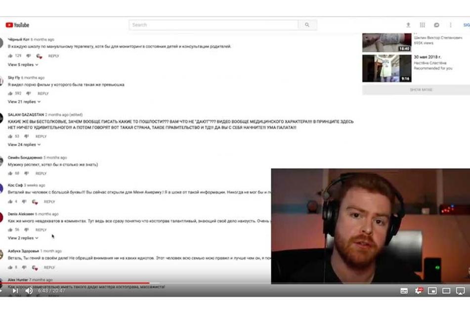 Matt Watson (kl. F.) zeigt in seinem Video Kommentare mit pädophilem Hintergrund.