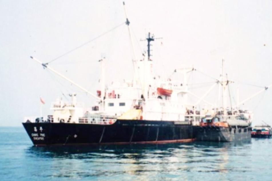 Der mit Stahl beladene Frachter sank nach einer Kollision mit einem anderen Schiff.