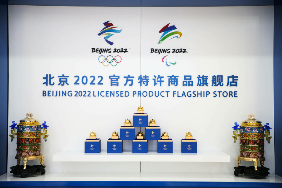 A Beijing 2022 Flagship Store as China prepares for the Beijing 2022 Winter Olympics and Winter Paralympics.