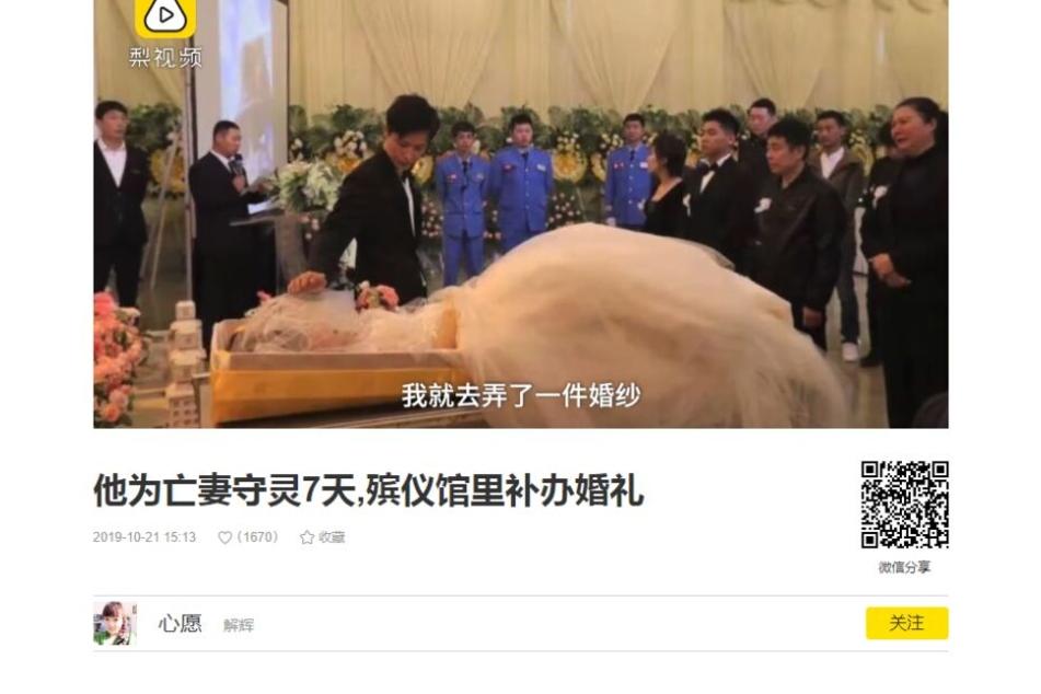Die tote Braut Yang Liu in ihrem Hochzeitskleid. Daneben der Bräutigam Xu Shinan