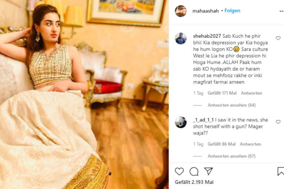 This is the last lnstagram post of the beautiful Pakistani influencer.