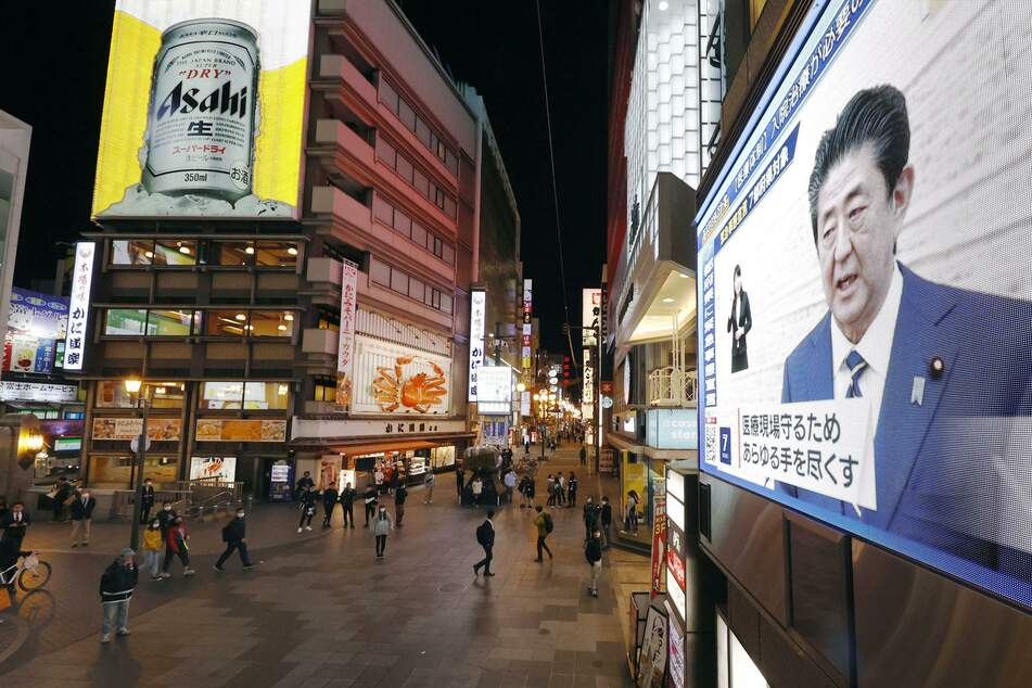 Die Corona-Pandemie hat die japanischen Exporte im Mai noch stärker belastet als in den Vormonaten.
